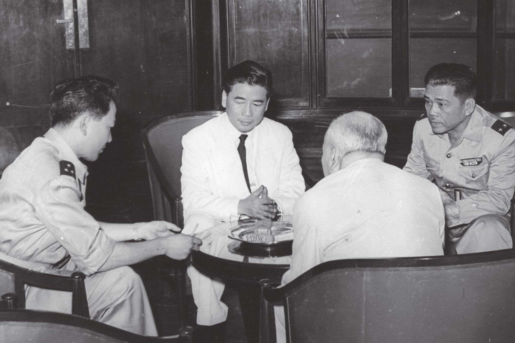 Ngô Đình Diệm họp 4 người